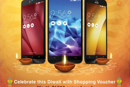 Diwali Mobile Offer