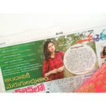 Featured in todays Eenadu Hyderabad daily Educating Hyderabad about fashionhellip